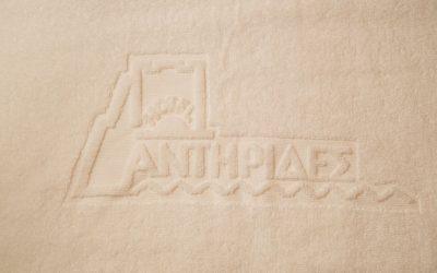 Πετσέτες Ξενοδοχείου - Ελληνικό Εργοστάσιο Παραγωγής Λευκών Ειδών & Ειδών Ιματισμού - TerryTex